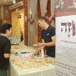 סדנאות בירושלים